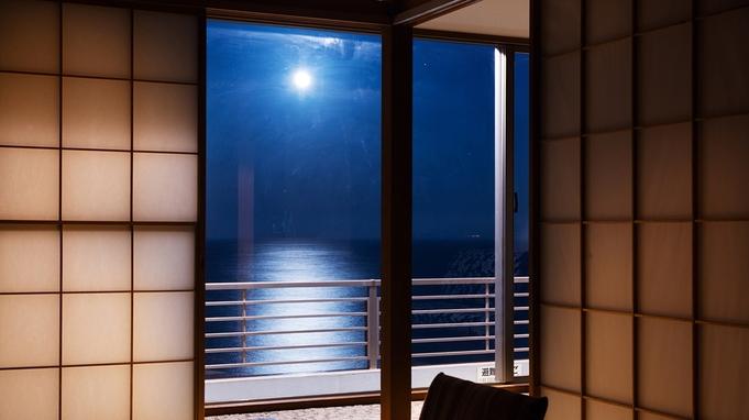 【9月21日は中秋の名月】高層階のお部屋お約束!海を照らす満月を愛でる癒し旅