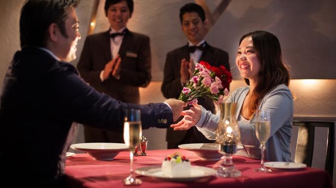 【アニバーサリー】結婚記念日・誕生日・ご長寿節目のお祝いに…「お祝いの宿CAREN」が贈る特別な一日