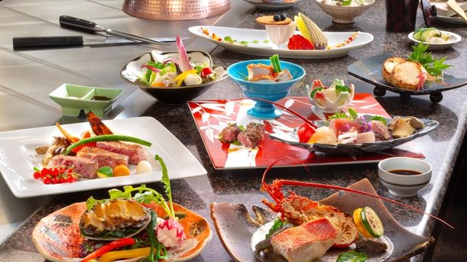 【伊勢海老・鮑・金目鯛と贅沢食材を使った特選ディナー】ワインペアリングで楽しむ特別な一夜をお届け