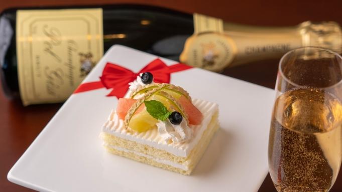 【アニバーサリー】誕生日・結婚記念日・長寿のお祝いに「伊勢海老のテルミドール」プレゼント