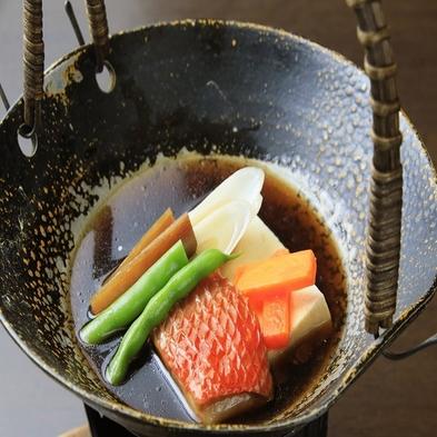 【スタンダードプラン】お食事は和会席×pH8,6の天然温泉!