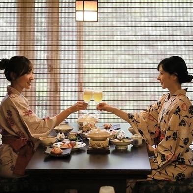 【今がチャンス!】家族旅行応援♪ご夕食は★本館個室★でゆったりとしたお食事時間を・・・
