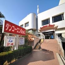 ホテル直営ボウリング場