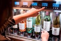 クラブラウンジ: グルメ・ワイン・テイスティング