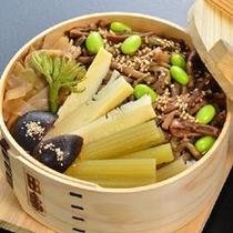 ◆山菜めっぱ(春限定)