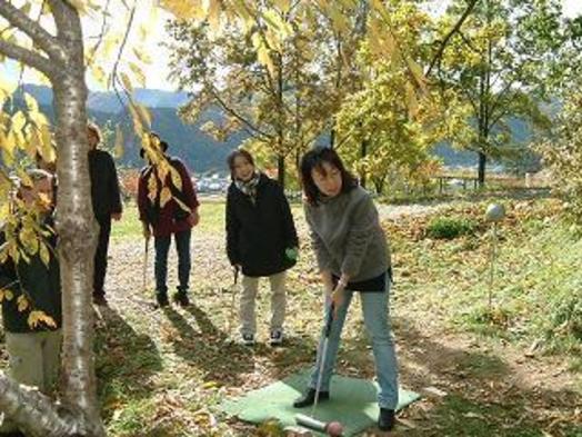 温泉とマレットゴルフ体験プラン、楽しさ満載 !!