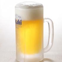 *お酒/お仕事の後の美味しい一杯♪冷え冷えのジョッキをご用意しています
