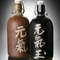 *お酒/ちょっと珍しい発芽玄米酒を是非お試しください