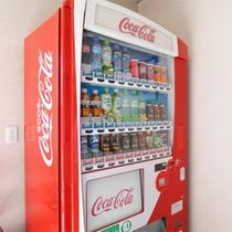 *自動販売機/館内でご利用いただけます(※清涼飲料水のみ)