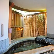 *離れ風「葵」客室風呂