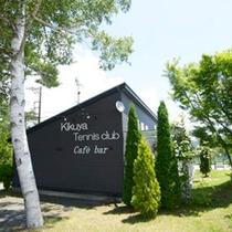 *テニスクラブKIKUYA/3面のオムニコートの前にクラブハウスをオープンしました!