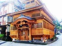 野沢温泉のシンボル『大湯』