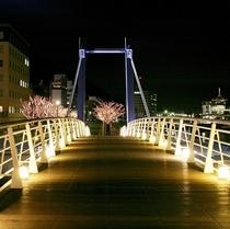 ライトアップはね橋
