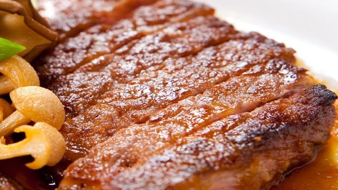 【ブランド牛増量】おおいた和牛をたっぷり贅沢に! グレードアップステーキコースプラン