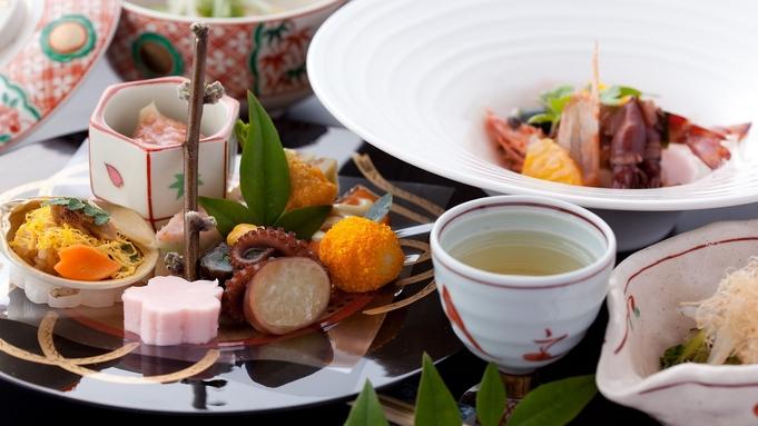 【3大特典満足プラン】選べる懐石料理にお好みのドリンク!女性には嬉しい特典付き 【お部屋食】