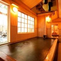 大浴場【金鱗の湯】