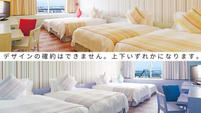 【秋冬旅セール】お得にオフィシャルホテルをおもいっきり楽しむ!素泊まりプラン