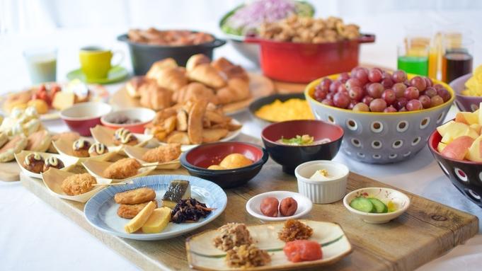 【秋冬旅セール】お得にオフィシャルホテルをおもいっきり楽しむ!朝食ブッフェ付プラン