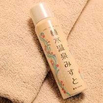 【みすと】植木温泉の源泉をそのまま使用したお子様にも安心してお使いいただける化粧水ミストです。