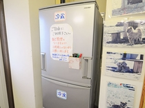 【共同の冷蔵庫】