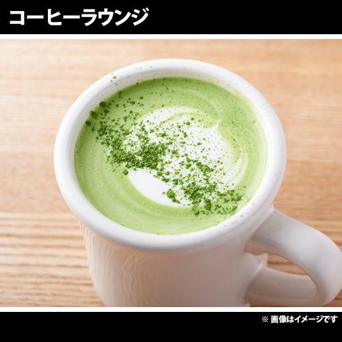 【コーヒーラウンジ】ドリンクイメージ