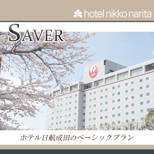 【SAVER】