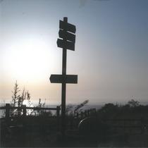 禄剛埼灯台からの日の出