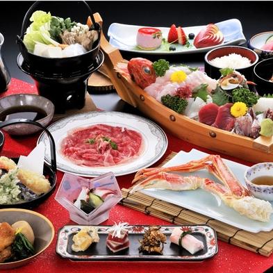【平日限定・平日割】季節にぴったりな『和牛鍋』と『新鮮魚介舟盛り』で満腹満足♪【伊豆箱根旅】