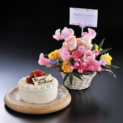 ★・。*最高の記念日に*。・★大切な人へ感謝の気持ちをこめて・・・ありがとう\(*´▽`)Happy