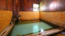 温泉 内湯「太陽の湯」