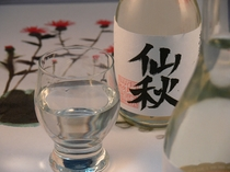 オリジナル冷酒