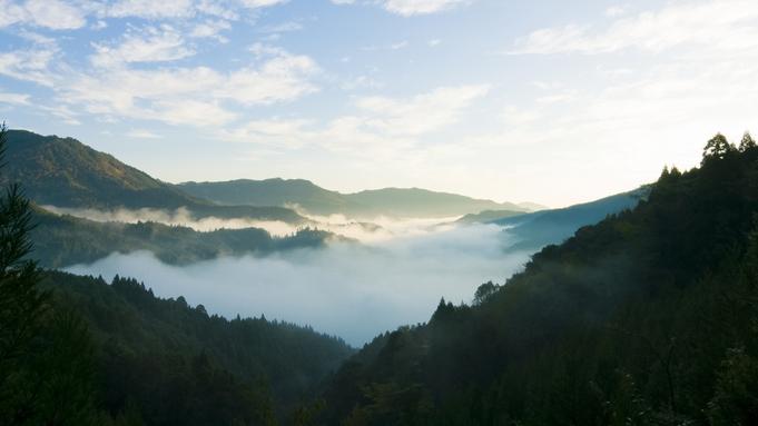 【2食付】平家の落人伝説が残る山里でゆったりとした休日を…