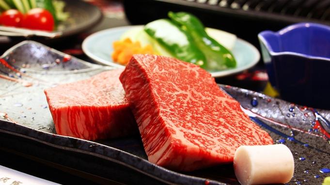 【前沢牛リブロースステーキ】最高肉質を誇る前沢牛は厚みがあっても柔らかい♪温泉券付