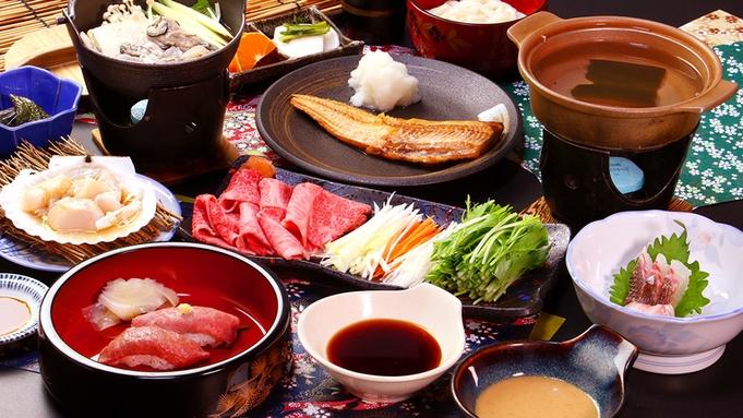 【前沢牛しゃぶしゃぶ】とろけるお肉で野菜を巻いて2種のタレでさっぱりと♪温泉券付