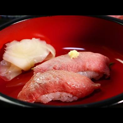 【日帰り/夕食付きプラン】前沢牛霜降り肉をすき焼きで♪贅沢な御夕食はいかがですか《特典:温泉券》