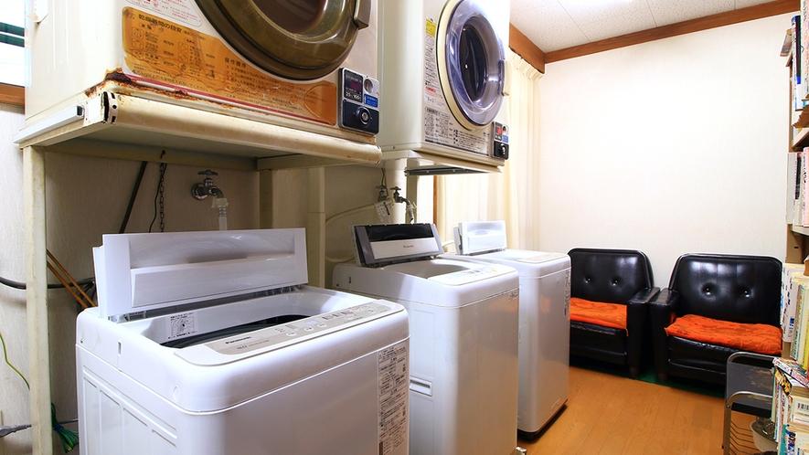 【コインランドリー】洗濯機は無料で!洗剤だけご用意ください