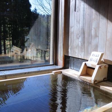 【三重特産懐石】三重の特別な食材を使う懐石を味わう 部屋食・客室風呂の霧生温泉で寛ぎのひとときを