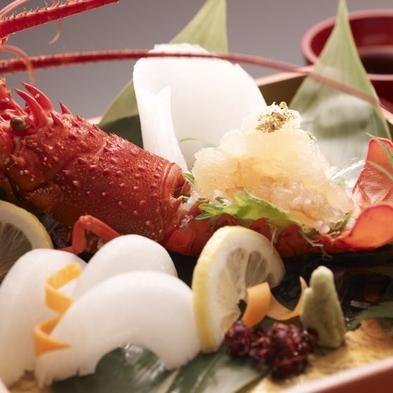 【記念日プラン】大切な日を和風館「雅楽司」でお祝いする特別プラン