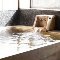 雅楽司部屋風呂
