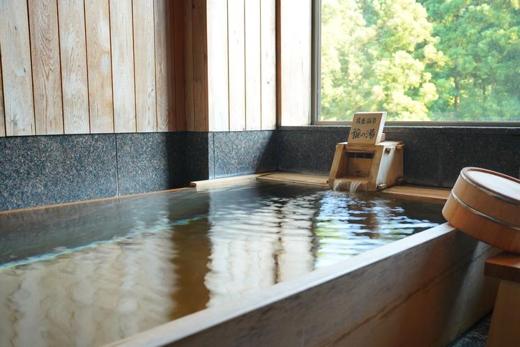 和風館「雅楽司」 檜風呂