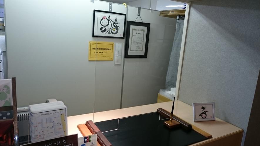 フロントにアクリル板を設置して飛沫感染対策