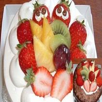 【 サプライズケーキ 】大切な方へどうぞ♪※要事前予約