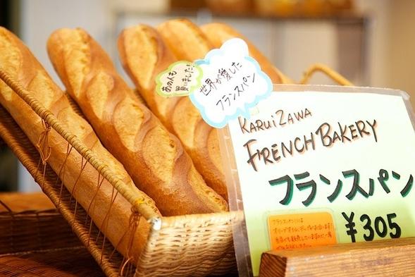 【素泊まり】軽井沢で旅館に泊まる。夜遅いご到着の方、朝食は旧軽銀座で召し上がる方におすすめ!