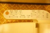 ウォシュレットトイレのイメージ