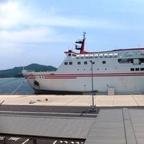 島後の西郷港になります。ここからフェリーか高速船で島前に行くことができます。