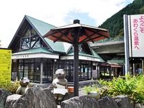 【周辺】最寄りの駅「あわくら温泉駅」(智頭急行智頭線)