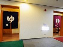 【温泉】大浴場入口