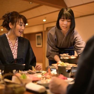 【ご夫婦】二人で過ごす休日プラン 夕食[和会席]