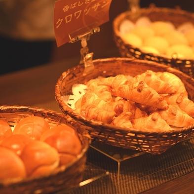 【迷ったらコレ!】夕食は折鶴でバイキング ゆったりほっこり温泉満喫プラン