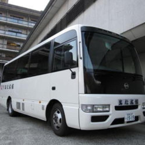 岩松旅館送迎バス